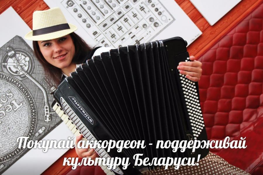 Продается Weltmeister supita (готово-выборный) аккордеон
