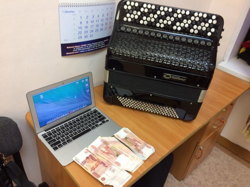 Аккордеон и Баян Куплю! Деньги сразу! + 7-925-508-79-26