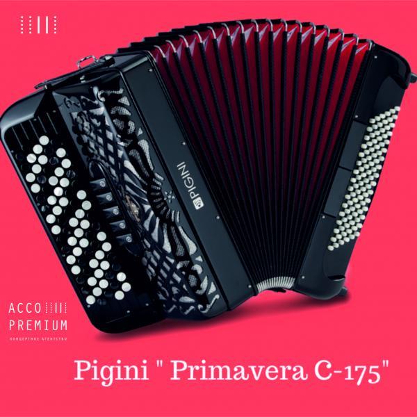 """Концертный профессиональный баян PIGINI """"Primavera """""""