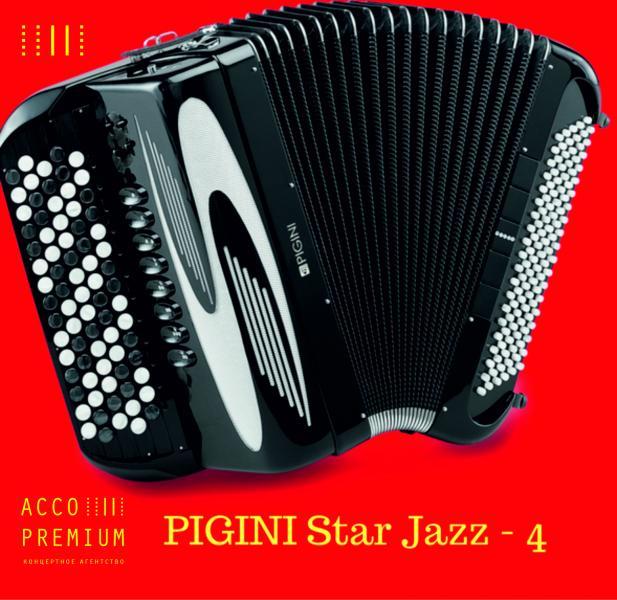 """Концертный профессиональный баян PIGINI """"Star Jazz - 4"""""""