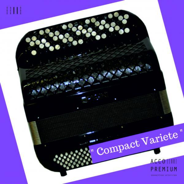 """Концертный профессиональный баян PIGINI """"Compact Variete"""""""